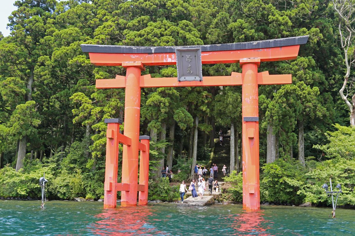 hakone-shrine