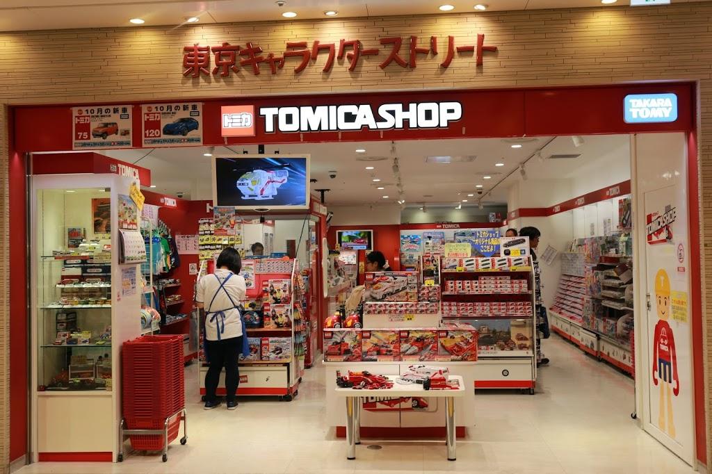 Tomica Shop Tokyo Station