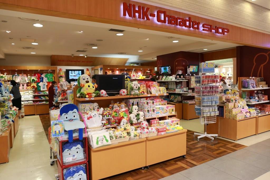 NHK Character Shop Tokyo Station