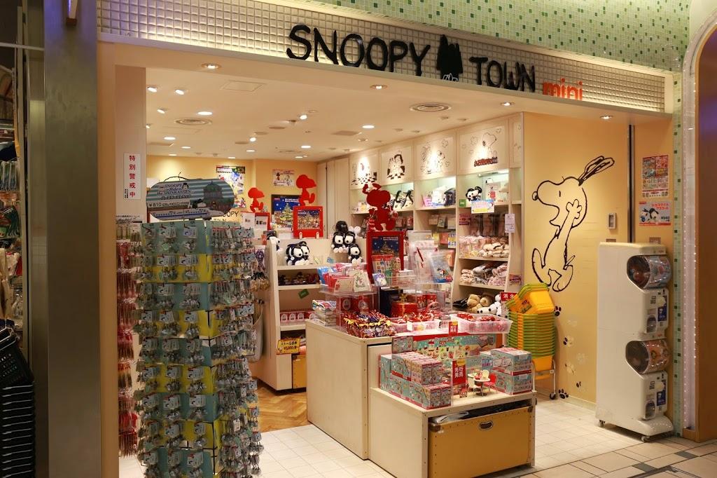 Snoopy Shop Tokyo Station