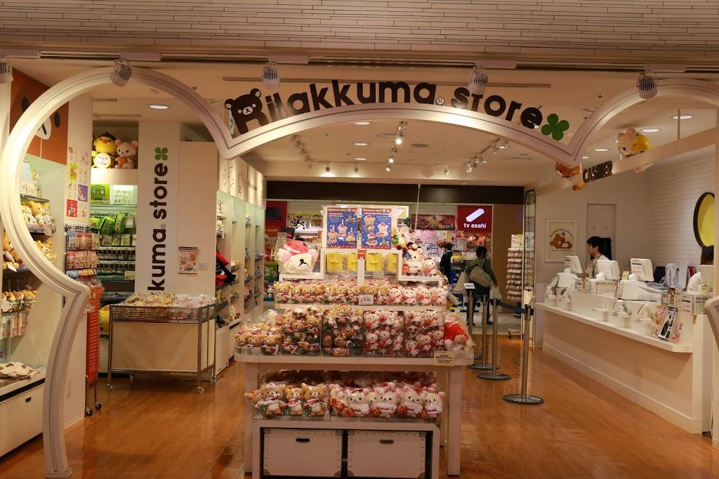 Rirakkuma Store Tokyo Station