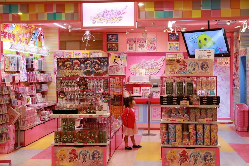 Tokyo Station Shops