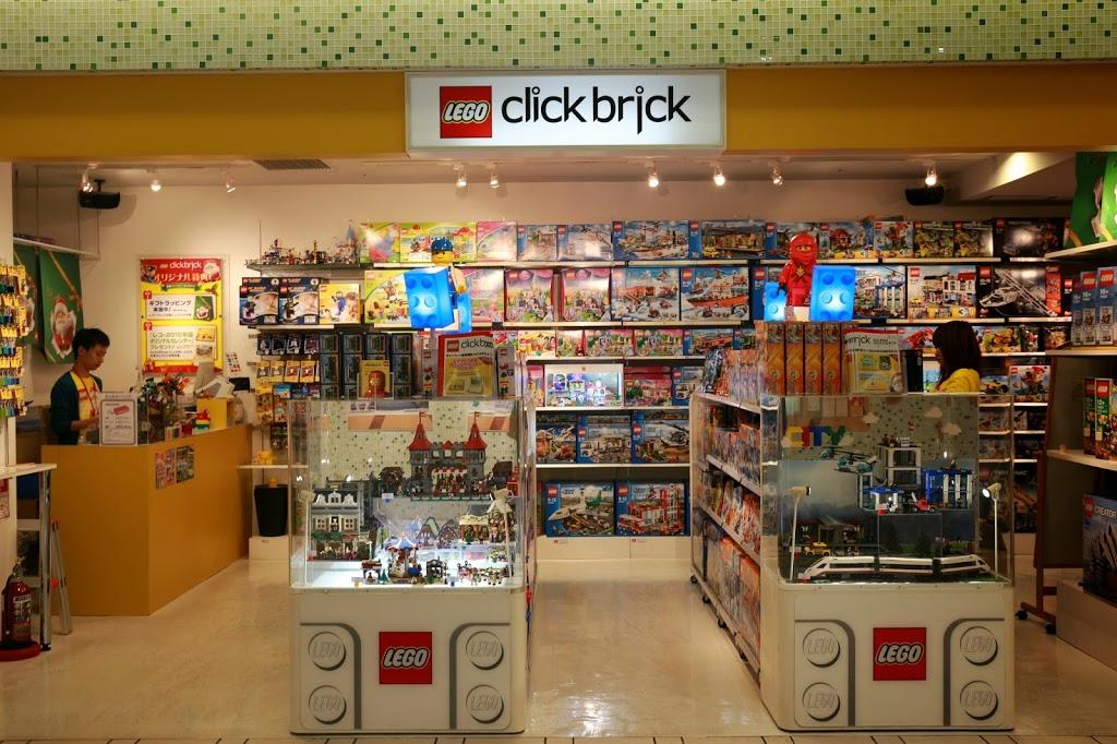 Lego Shop Tokyo Station