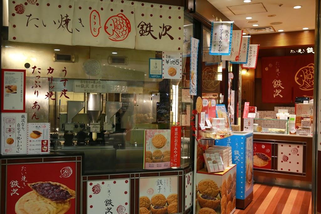 Tokyo Station Restaurants