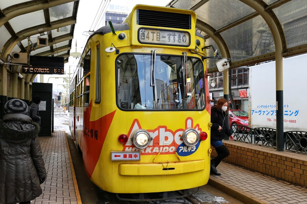 Tram Sapporo