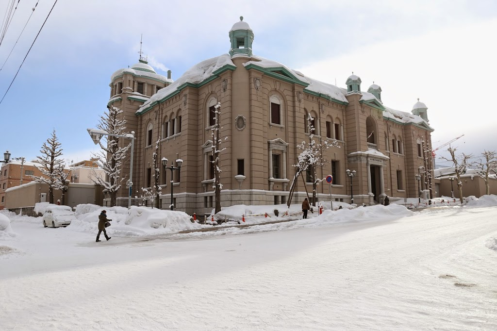 Otaru City in Winter