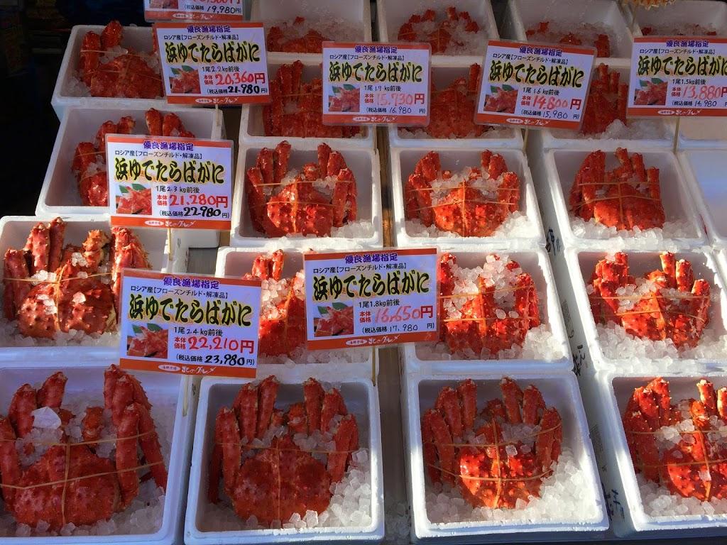 Crab Sapporo