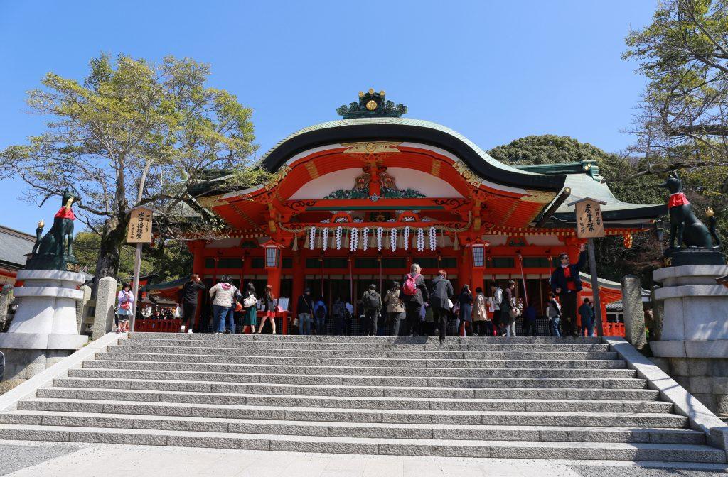 Fushimi Pray