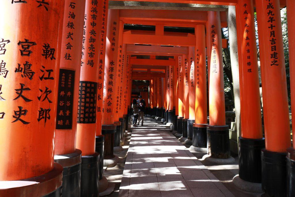 Fushimi gates 3