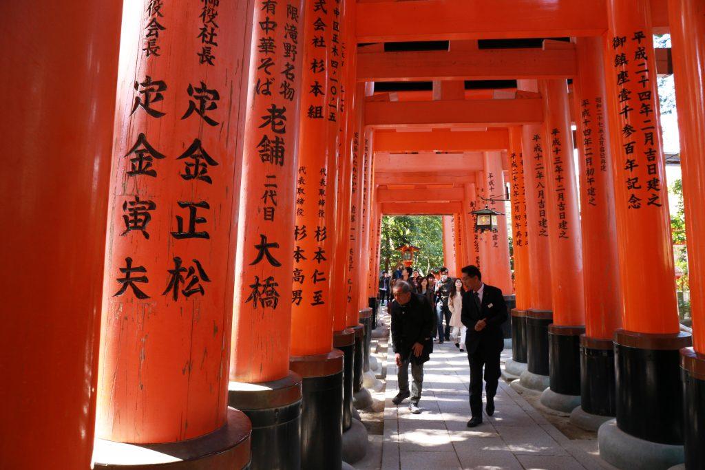 Fushimi gates 4