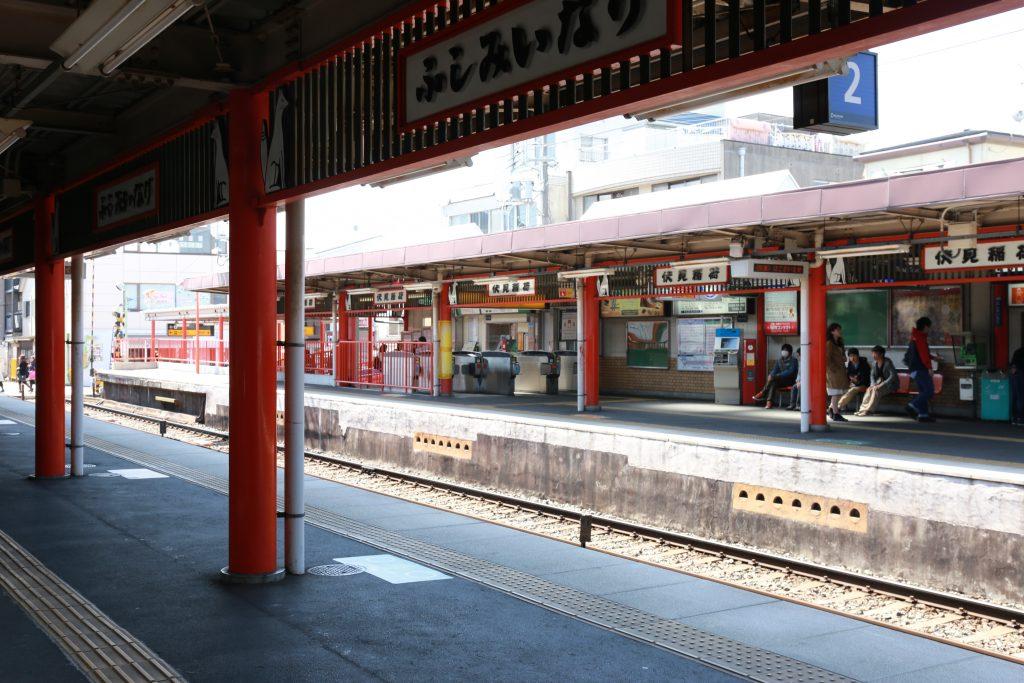 Fushimi station