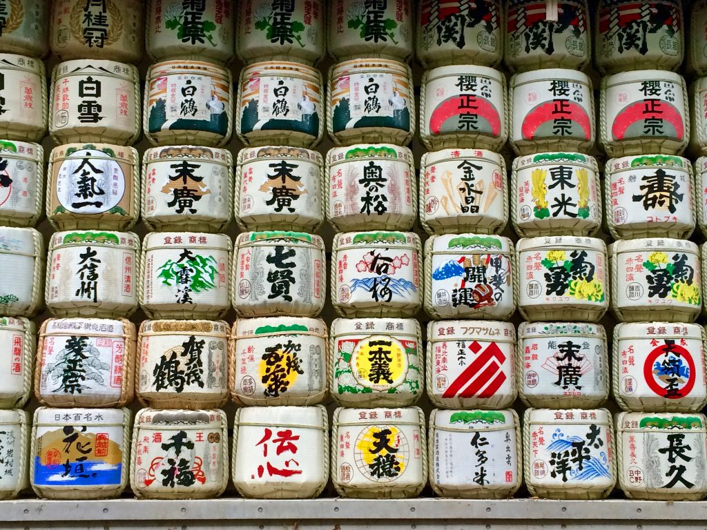 Meiji Jingu Shrine Sake