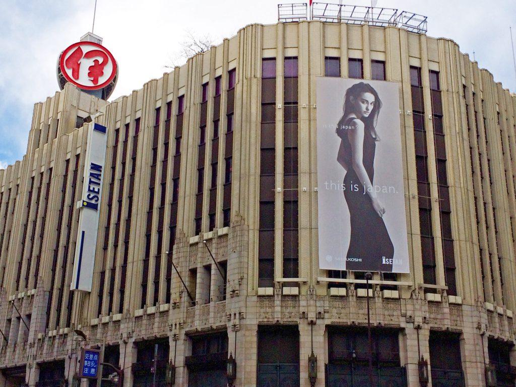 Shinjuku Isetan