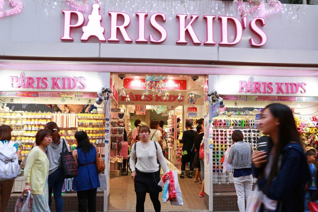 Accessories Shop Japan