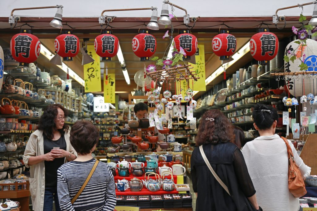 Asakusa Shop