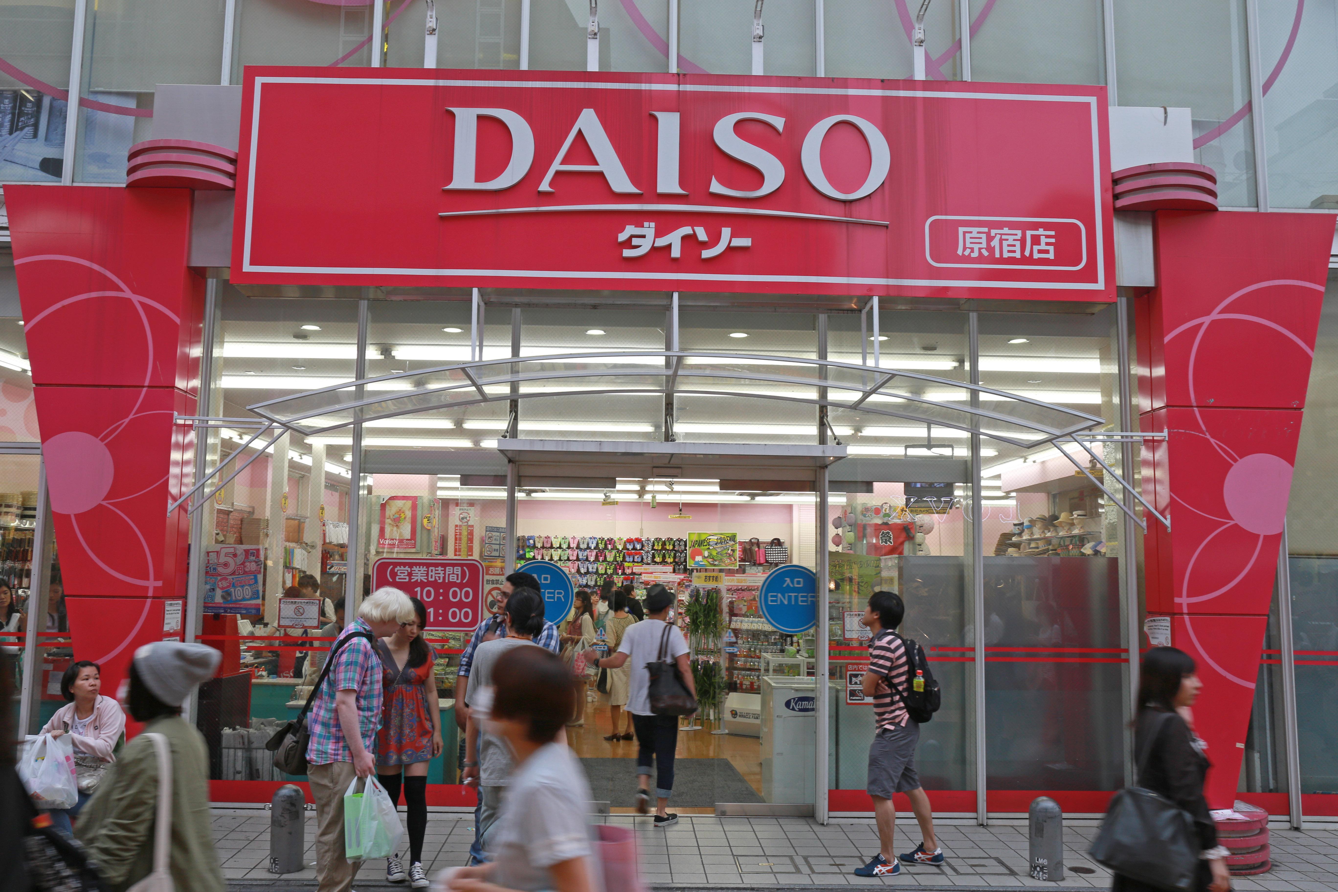 Daiso 100 Yen Store Harajuku