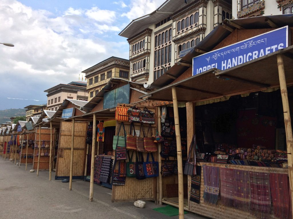 Handycraft Stores Thimphu