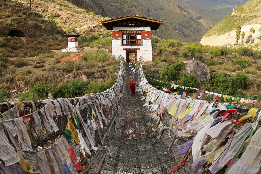 Iron Bridge Bhutan