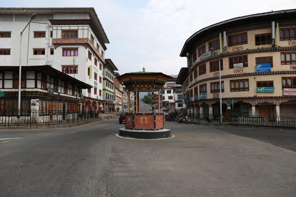 Norzim Lam Thimphu Bhutan