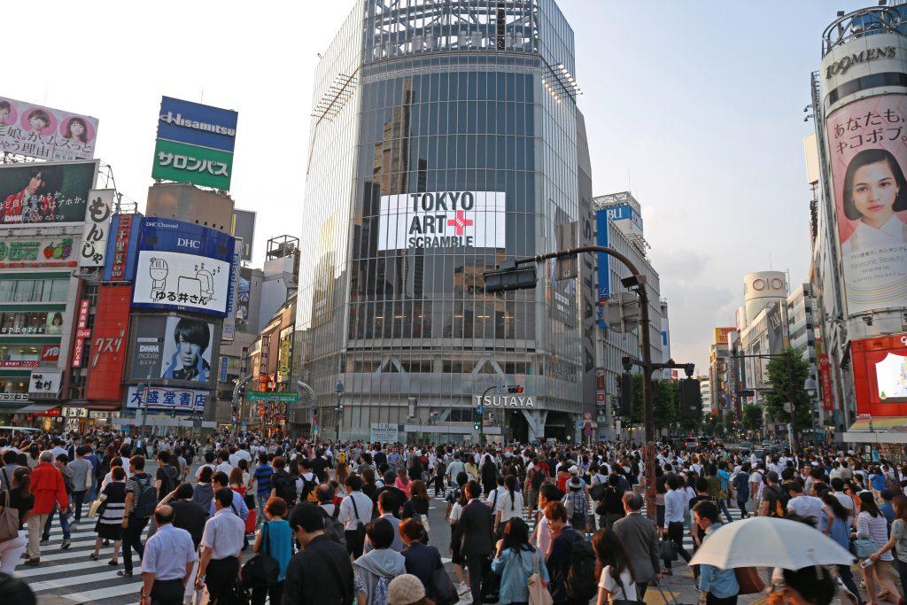 Shibuya Crossing Street