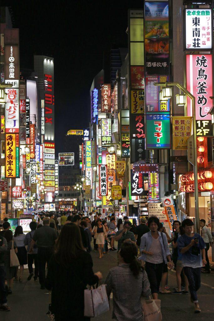 Shinjuku Weekenders