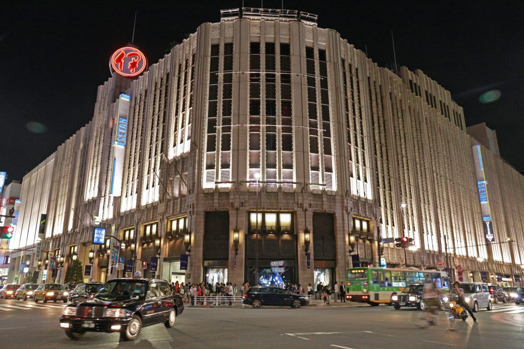 Shinjuku iSetan Intersection
