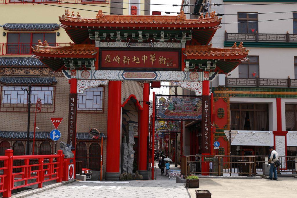 China Town Nagasaki