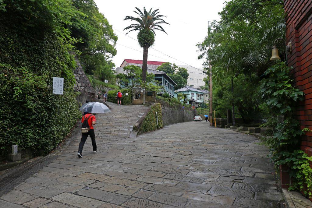Dutch Slope Nagasaki
