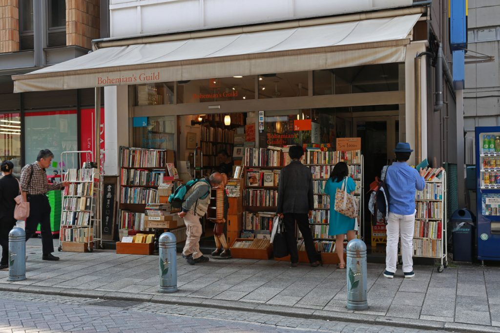 Jimbocho Book Hunting
