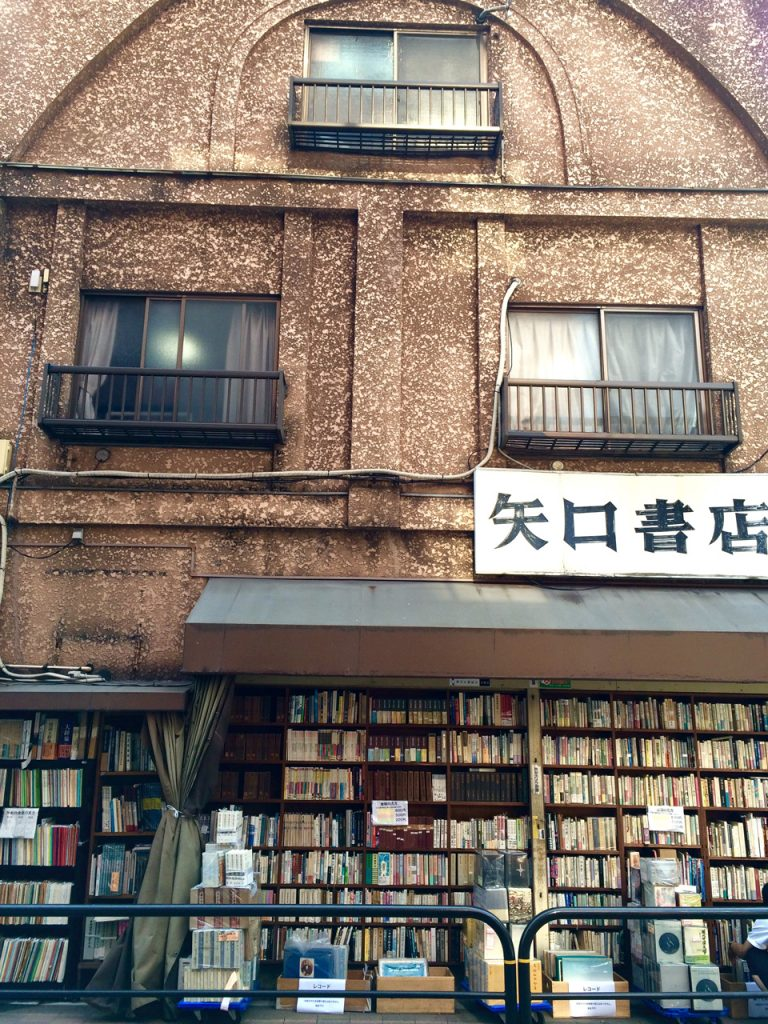 Jimbocho-Old-Book-Store