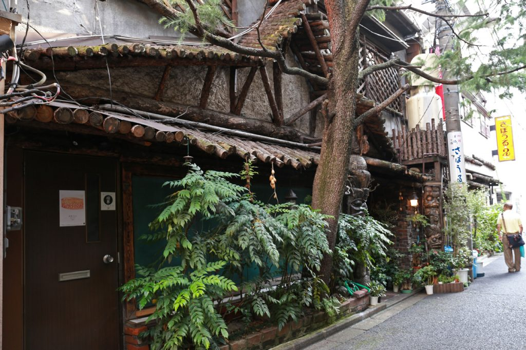 Jimbocho Old Cafe