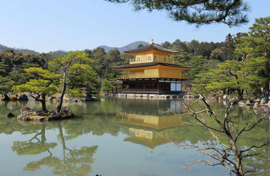 Kinkakuji Golden Pavillion