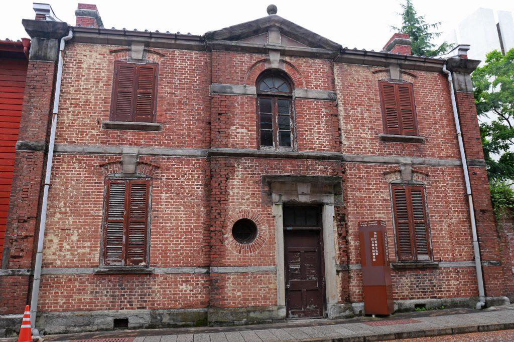 Old British Consulate Nagasaki