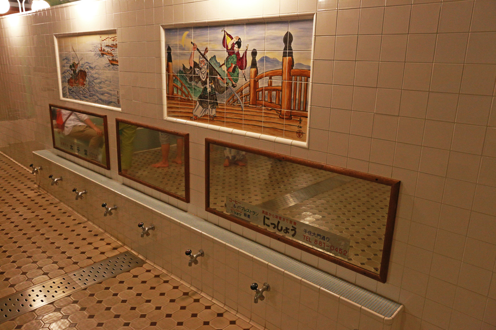 Edo-Public-Bath