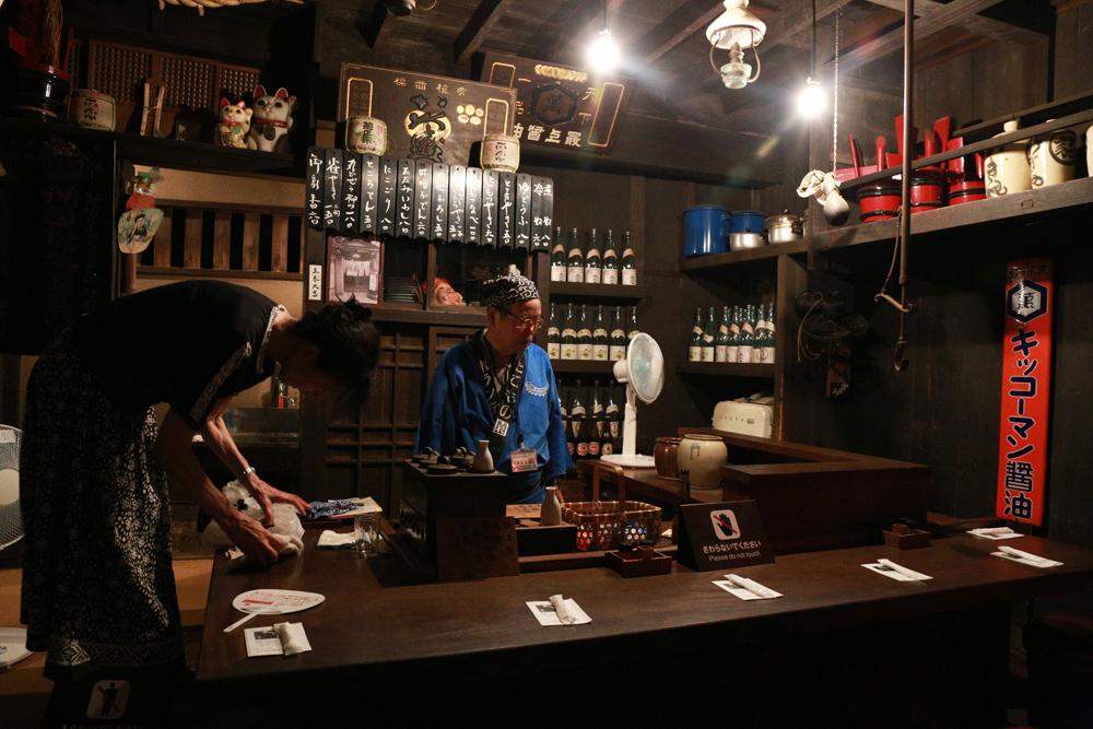Izakaya_Tokyo-Edo-Museum