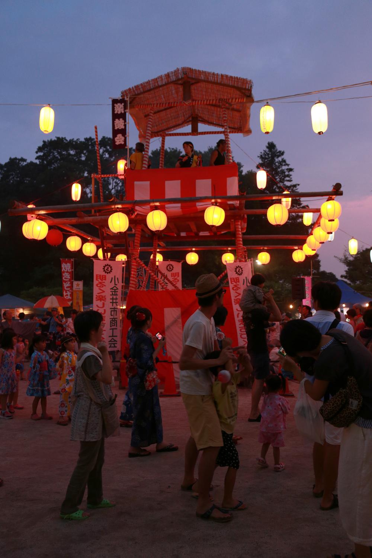 Mitama-Matsuri