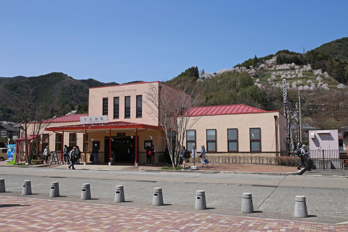 Shimoyoshida Station