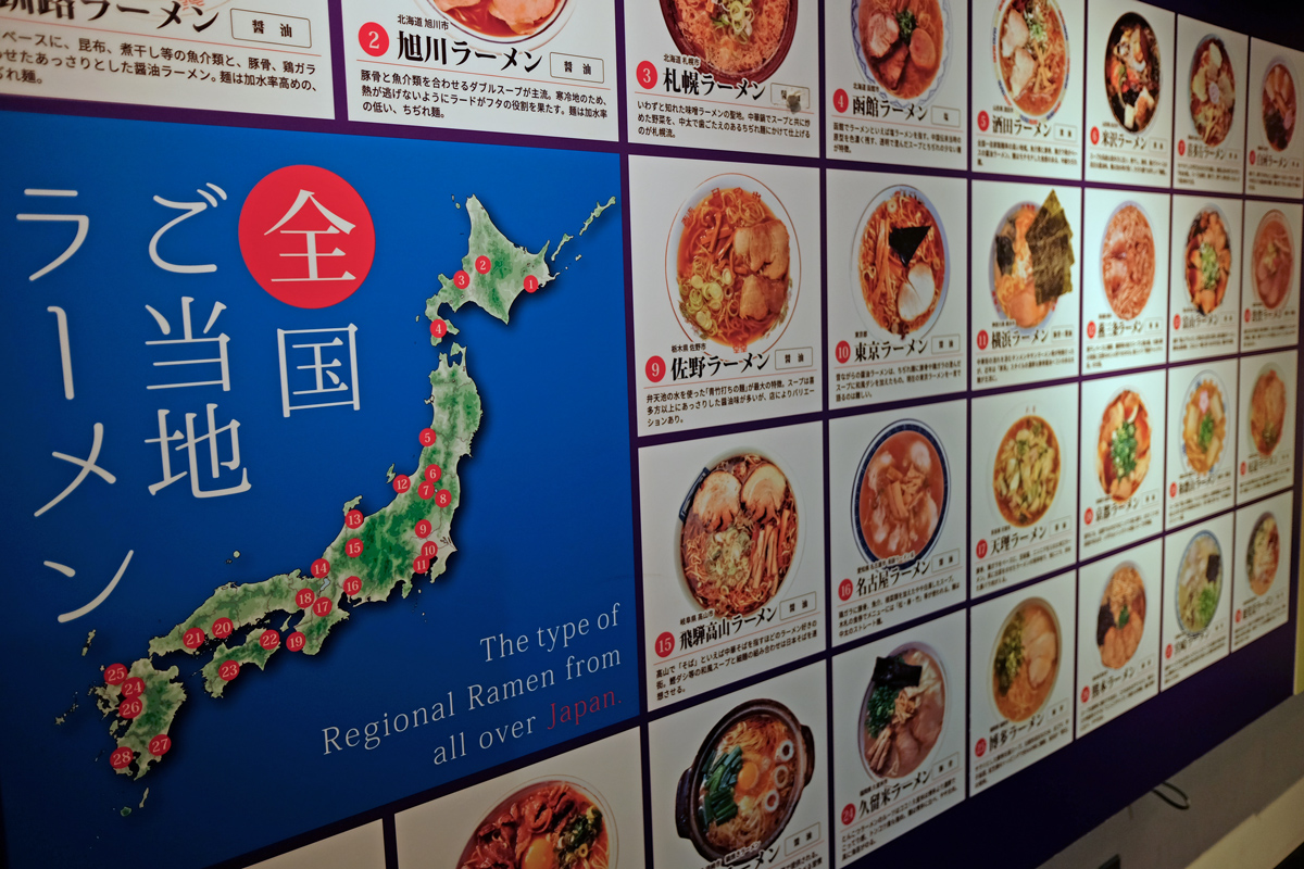 Japan-Ramen-Map