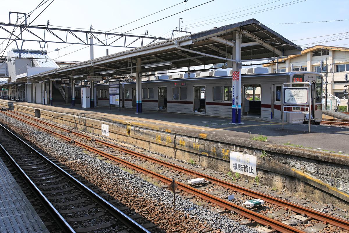 Ogawamachi Station