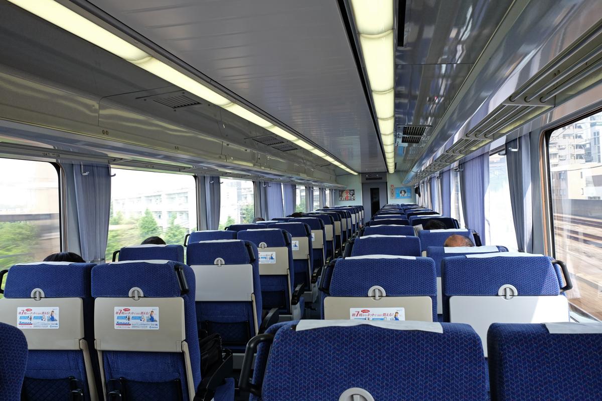 Train-to-Chichibu