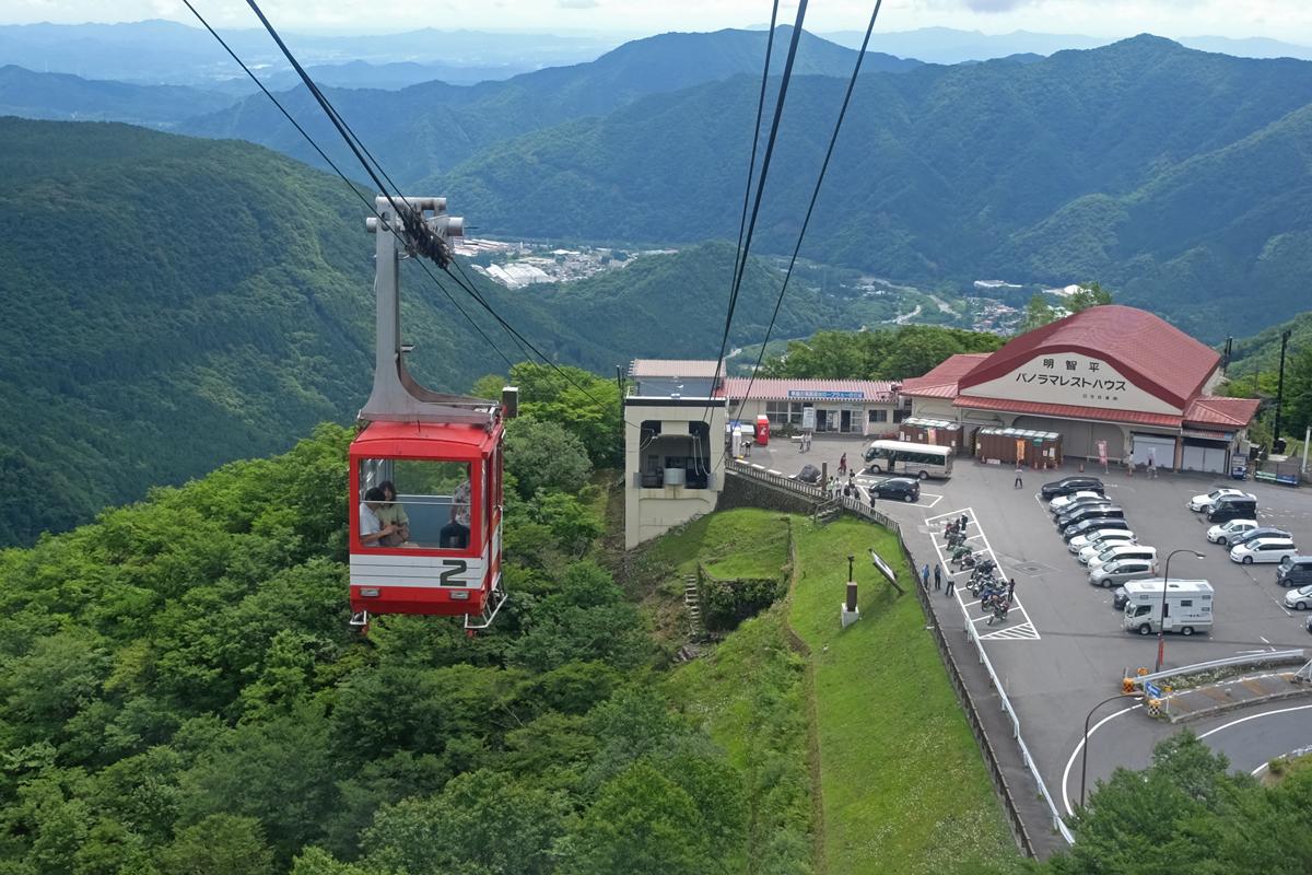 Akechidaira-Ropeway-Nikko