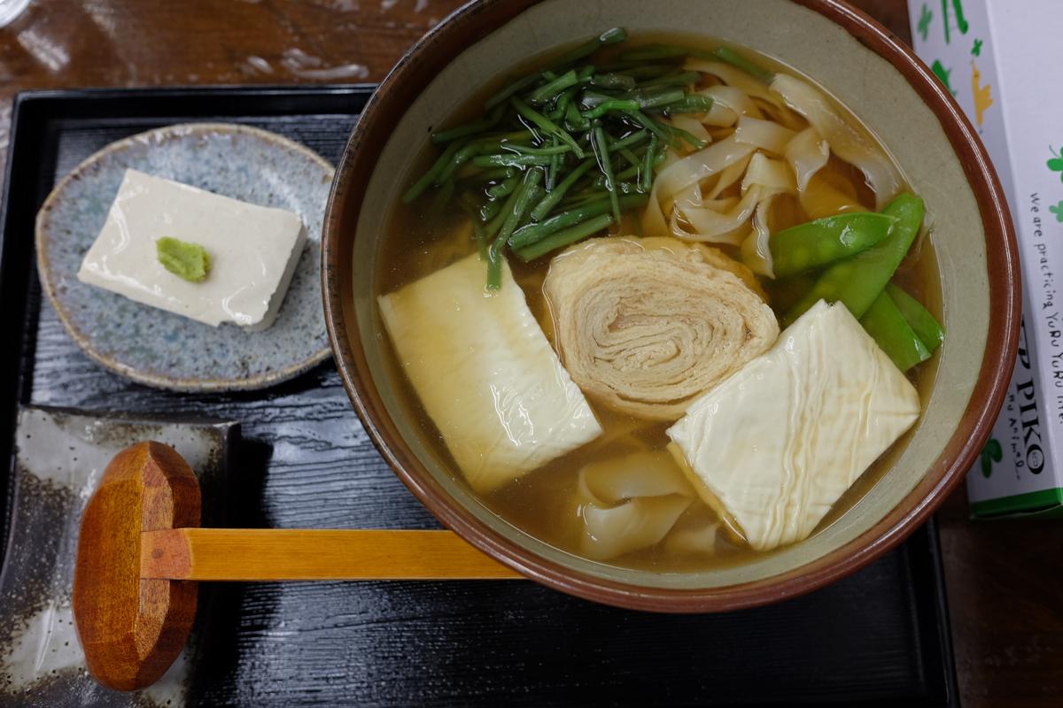 Nikko Local Food Yuba