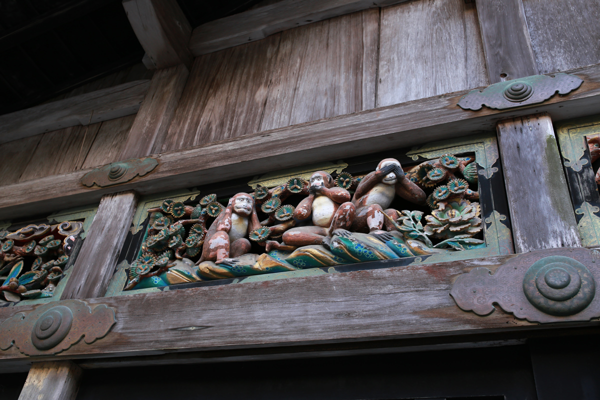 Three Wise Monkeys Nikko before renewal