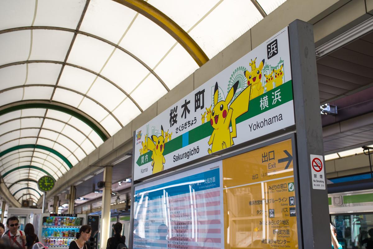 Sakuragicho-Station
