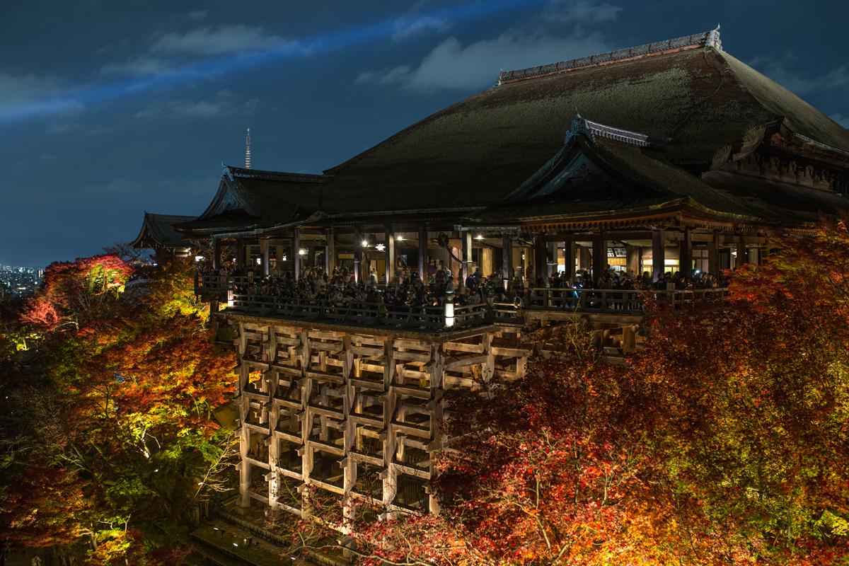Autumn Foliage in Kyoto: Kiyomizudera