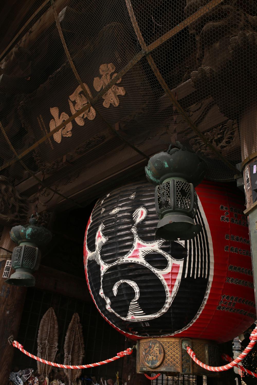 shinshoji