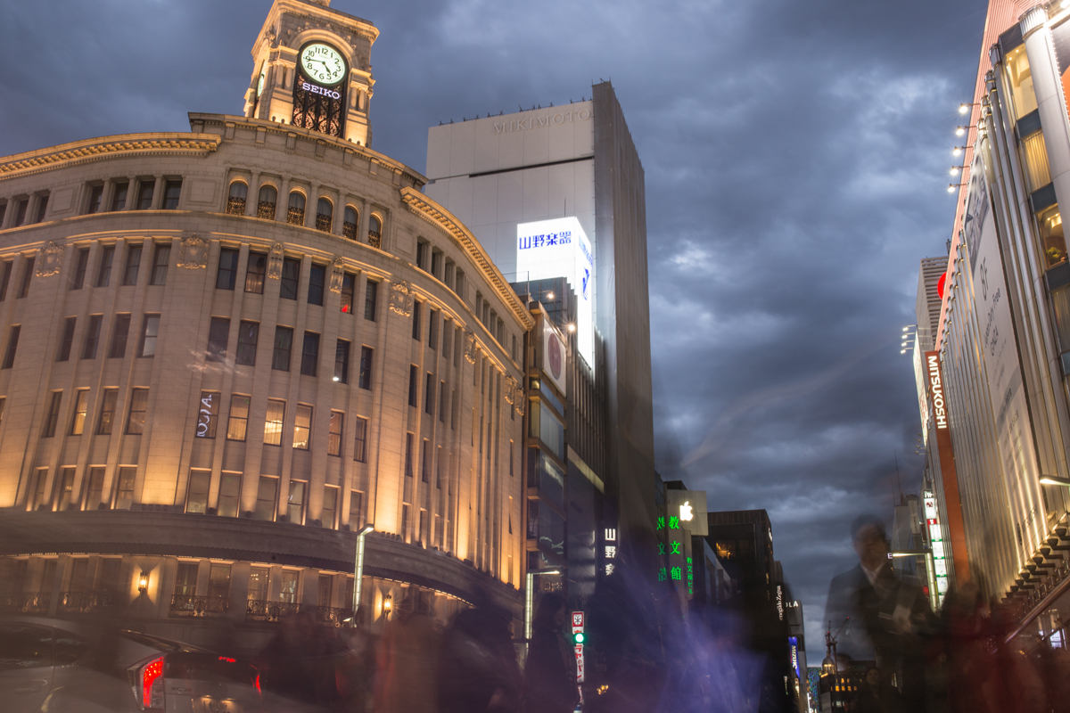Ginza in the evening