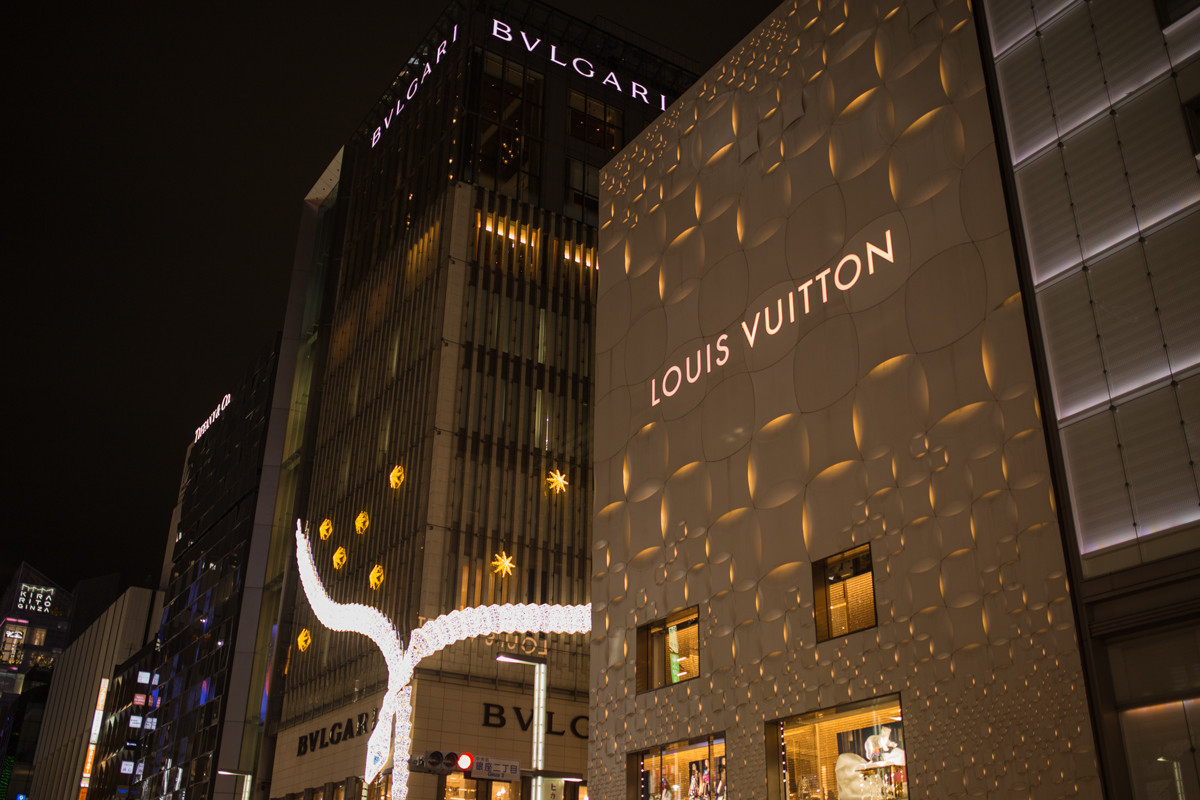 LV Building Ginza