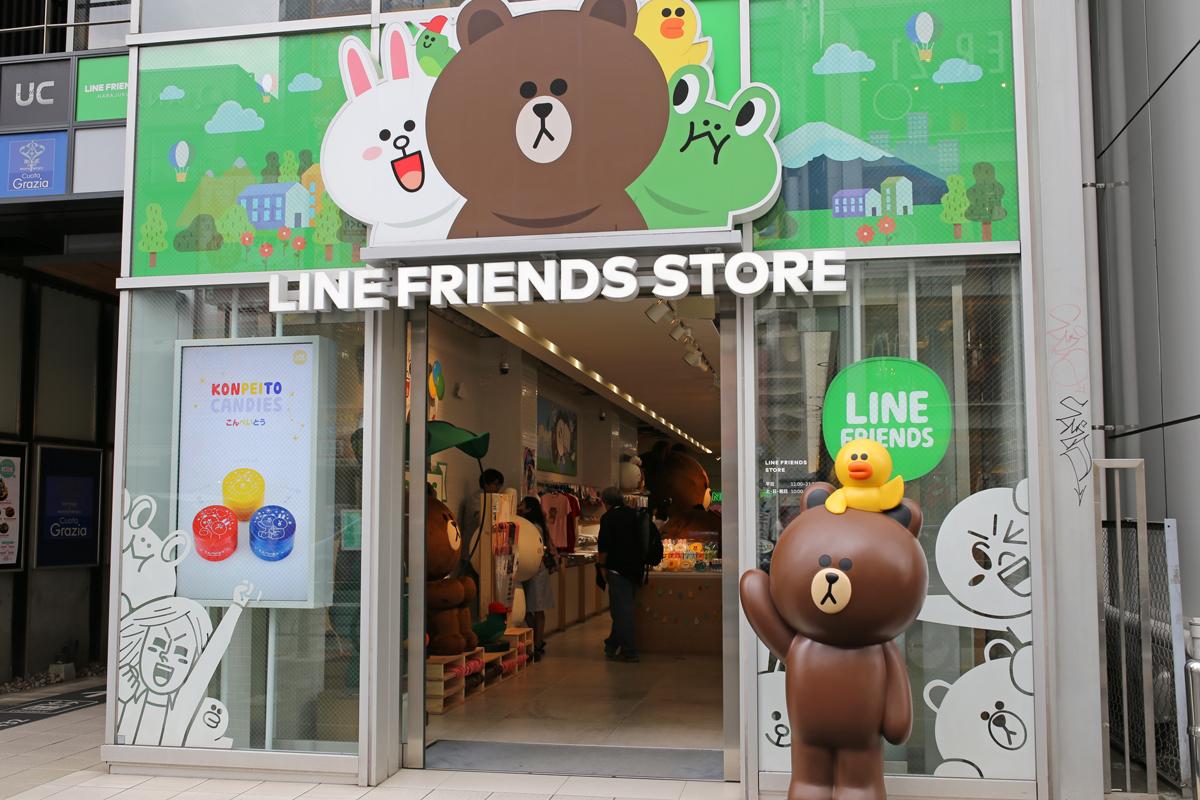 Line Friends Store Harajuku