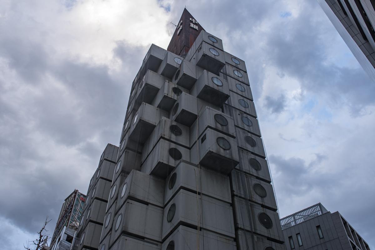 Nakagin Building Ginza